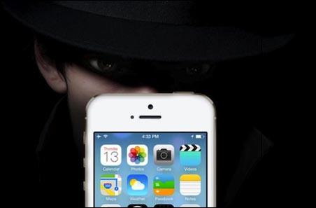 alguien espia mi iphone